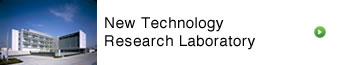 new-technology-research-laboratory