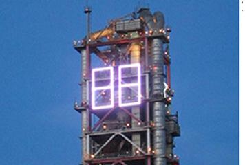八戸セメント:タワーイルミネーション